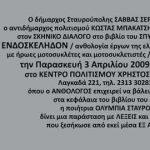 prosklstav2009_0