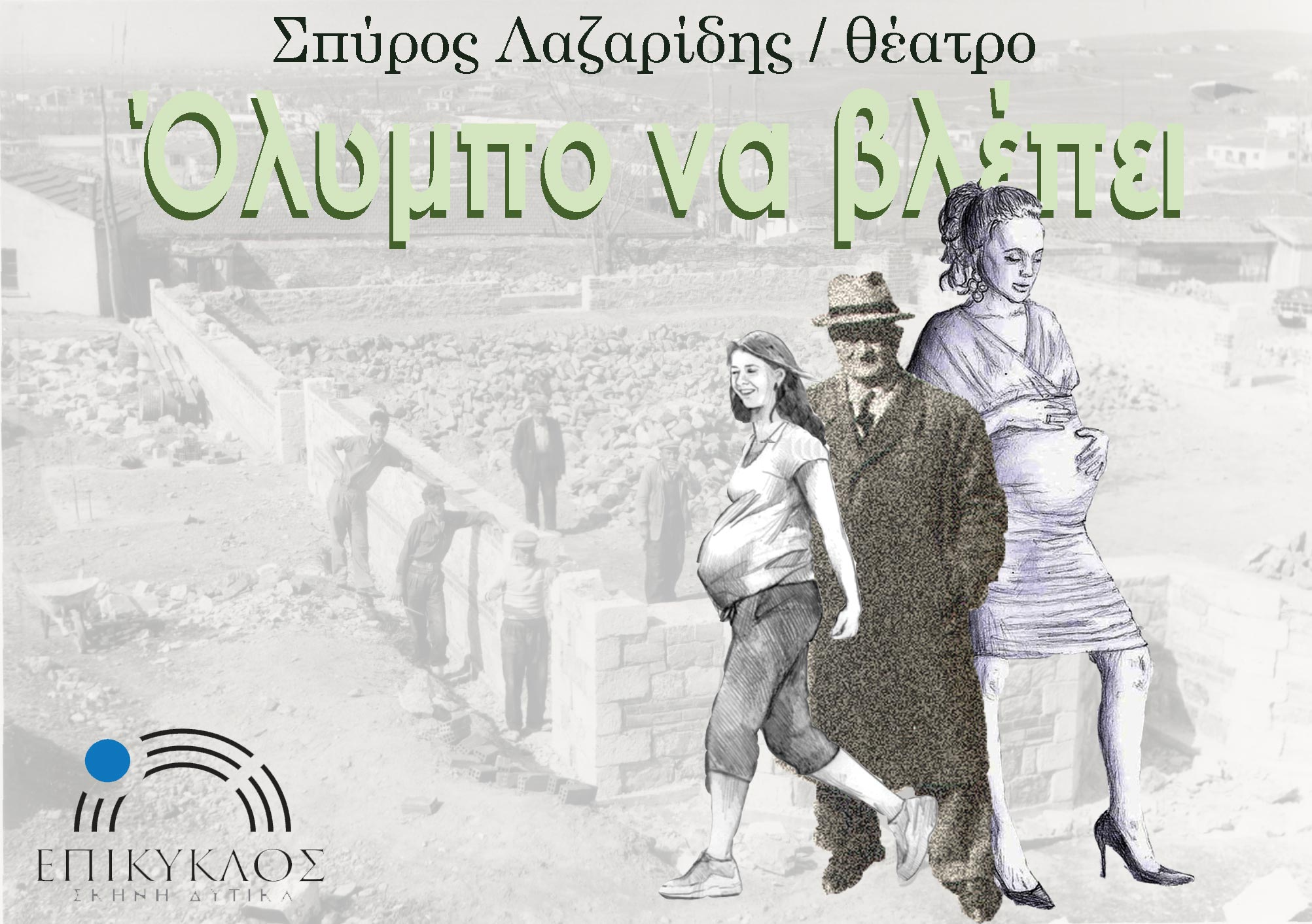 Olympos3